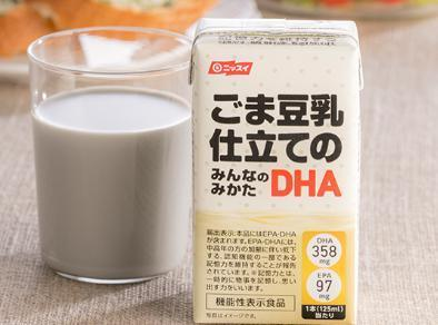 豆乳 dha の ごま 仕立て みんなのみかたはスーパーで売ってる?販売店について